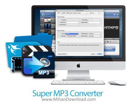 1470640577 super mp3 converter3 دانلود Super MP3 Converter نرم افزار تبدیل فایل های MP3