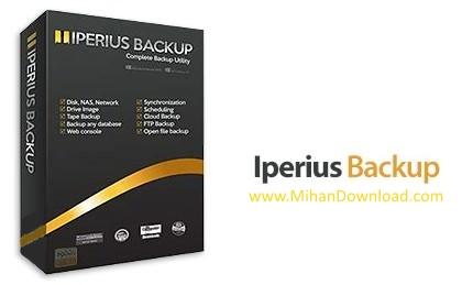 1470823168 iperius backup دانلود Iperius Backup نرم افزار پشتیبان گیری از سرور و سیستم