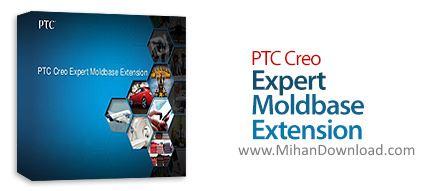 1473572453 ptc creo expert moldbase extension دانلود PTC Creo Expert Moldbase Extension نرم افزار طراحی قالب در طراحی قالب در Creo Parametric