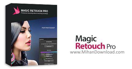 1473762777 magic retouch pro دانلود Magic Retouch Pro پلاگین روتوش و آرایش