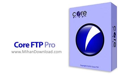 1473919460 core ftp pro دانلود Core FTP Pro نرم افزار مدیریت اف تی پی