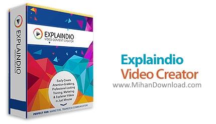 1476878539 explaindio video creator دانلود Explaindio نرم افزار ساخت ویدیوهای ارائه