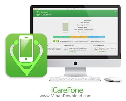 1479400650 icarefone  دانلود iCareFone نرم افزار عیب یابی و اشکال زدایی مک