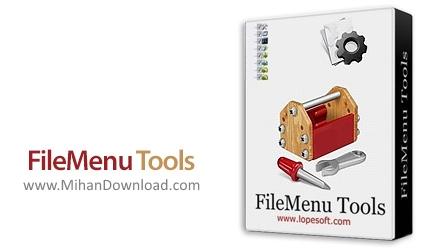 1482663413 filemenu tools دانلود FileMenu Tools نرم افزار شخصی سازی منوی کلیک راست
