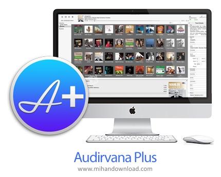 1483948480 audirvana plus 2.6.3 دانلود Audirvana Plus نرم افزار موزیک پلیر برای مک