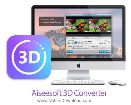 1484151530 aiseesoft 3d converter دانلود Aiseesoft 3D Converter نرم افزار تبدیل ویدیو های دو بعدی و سه بعدی