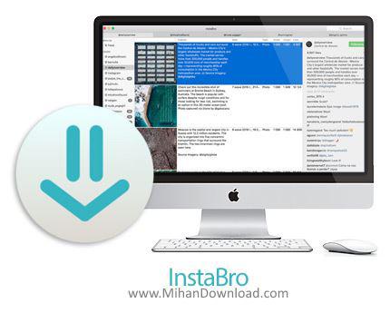 1485019243 instabro e3 دانلود InstaBro نرم افزار مدیریت اینستاگرام در مک