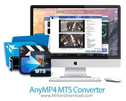 1485531385 anymp4 mts converter3 دانلود AnyMP4 MTS Converter نرم افزار تبدیل فایل های MTS در مک