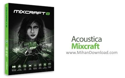 1485759412 acoustica mixcraft دانلود Acoustica Mixcraft Pro Studio نرم افزار ضبط و ویرایش صوت