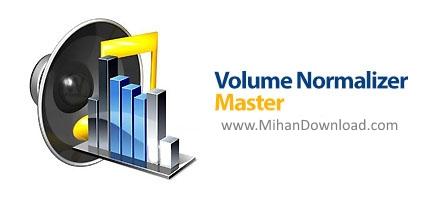 1486277614 volume normalizer master دانلود Volume Normalizer Master نرم افزار تنظیم صدای فایل