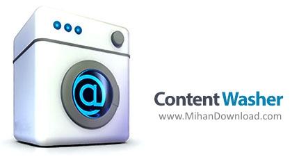 1486278344 contentwasher دانلود ContentWasher فیلتر کردن محتوا برای کودکان