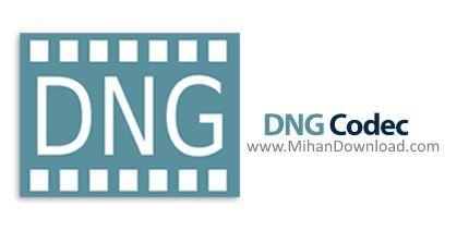 1486802199 dng codec دانلود DNG Codec نرم افزار نمایش تصاویر DNG