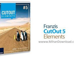 Franzis CutOut 5 Elements