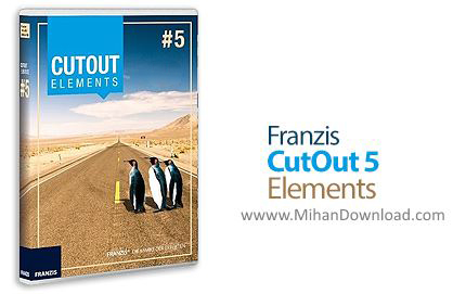 1487418389 franzis cutout 5 elements دانلود CutOut 5 Elements نرم افزار حذف جزئیات اضافی از تصاویر