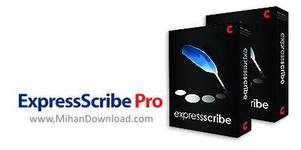 1488280005 expressscribepro دانلود Express Scribe Pro نرم افزار تبدیل محتوای صوتی به نوشته