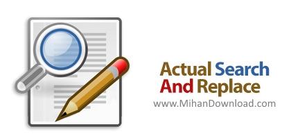 1488784361 actual search replace دانلود DivlocSoft Actual Search And Replace نرم افزار جستجو و جایگزینی اطلاعات درون فایل