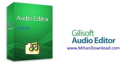 1489485266 gilisoft audio editor دانلود Gilisoft Audio Editor نرم افزار ادیت فایل های صوتی