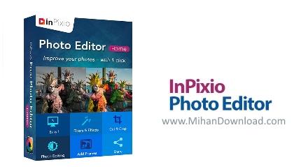 1489658121 avanquest inpixio photo editor دانلود Avanquest InPixio Photo Editor نرم افزار ادیت تصاویر