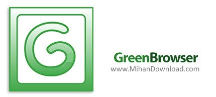 1491644912 greenbrowser دانلود GreenBrowser نرم افزار مرورگر اینترنت