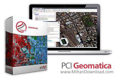 1492674289 pci geomatica دانلود PCI Geomatica نرم افزار پردازش تصاویر هوایی