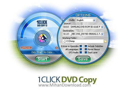 1492840228 1click dvd copy دانلود 1CLICK DVD Copy نرم افزار کپی فیلم از دی وی دی