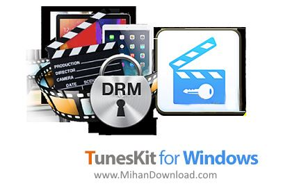 1493193530 tuneskit for windows دانلود TunesKit for Windows نرم افزار تبدیل فرمت DRM