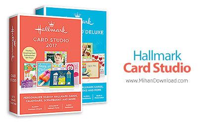 1495948871 hallmark card studio1 دانلود نرم افزار طراحی کارت پستال