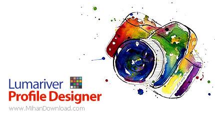 1496749525 lumariver profile designer دانلود نرم افزار برای ساخت پروفایل دوربین عکاسی