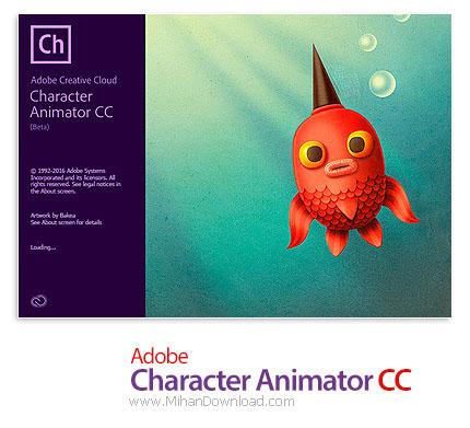 1496832439 adobe character animator cc دانلود نرم افزار انیمیشن سازی