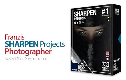 1497181079 franzis sharpen projects photographer دانلود نرم افزار افزایش کیفیت عکس و اعمال شارپ حرفه ای