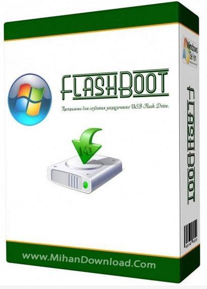 154 دانلود FlashBoot 2 2d نرم افزار ساخت فلش های بوت