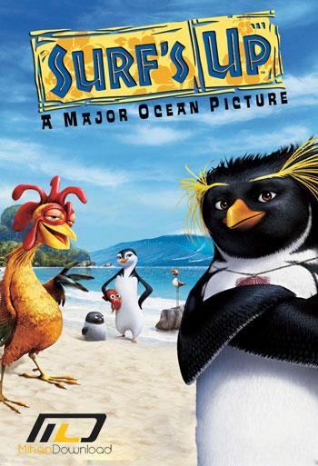 2167235 164124977228 2 دانلود انیمیشن Surf's Up 2007