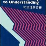 29 150x150 دانلود کتاب و فایل صوتی اموزش زبان انگلیسی Steps to Understanding