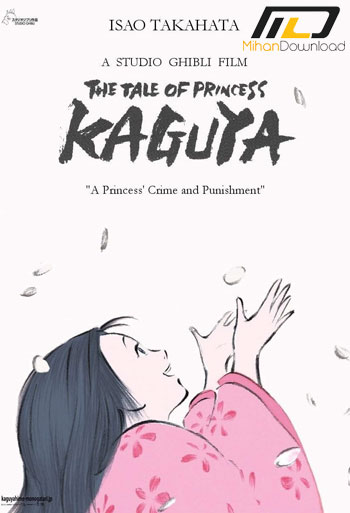 29xnTskXpAPCIKnvJz2waMepLt7 دانلود انیمیشن 2013 The Tale of The Princess Kaguya