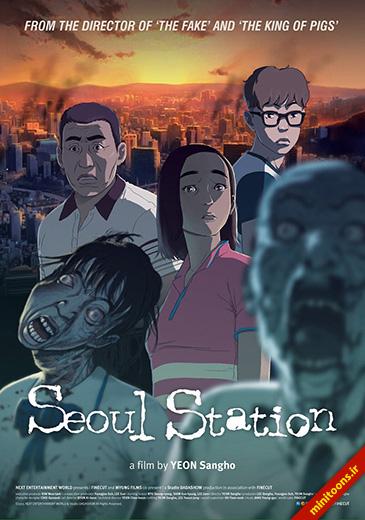 5q58euxs 2 دانلود انیمیشن ایستگاه سئول Seoul Station 2016