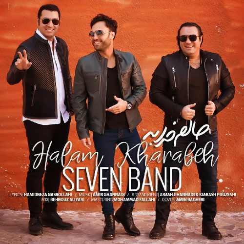7Band Halam Kharabeh دانلود آهنگ جدید گروه سون به نام حالم خرابه