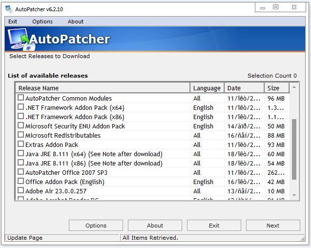 949 دانلود نرم افزار دانلود و نصب آپدیت های ویندوز