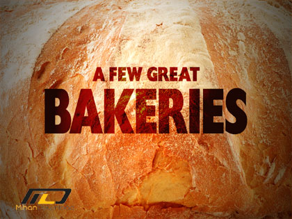 A Few Great Bakeries Title دانلود مستند A Few Great Bakeries 2015