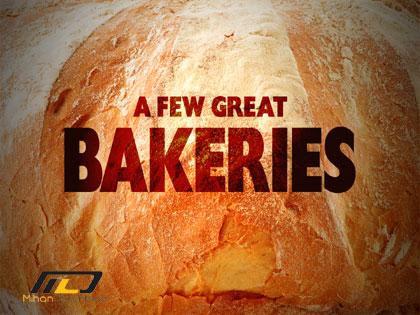 A Few Great Bakeries Title دانلود مستند A Few Great Bakeries 2015