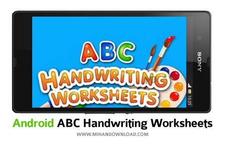 ABC Handwriting Worksheets نرم افزار یادگیری زبان ABC Handwriting Worksheets برای آندروید