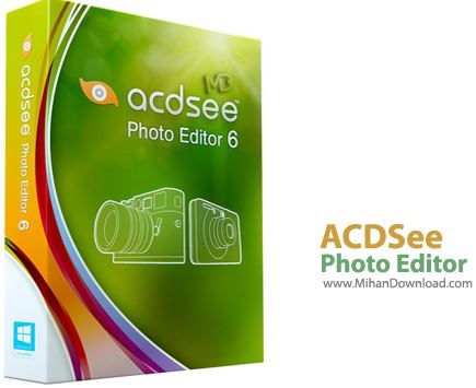 ACD02See دانلود نرم افزار ویرایش تصاویر ACDSee Photo Editor 6.0 Build 359