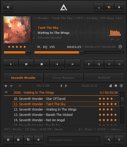 نرم افزار پخش کننده قدرتمند فایل های صوتی و موسیقی
