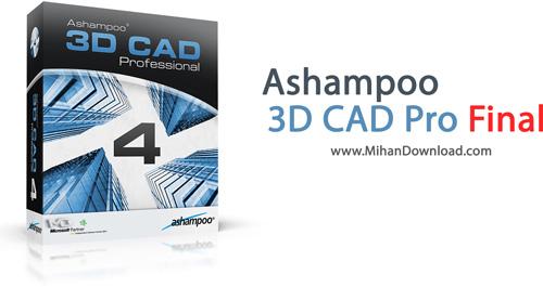 ASHAMPOO 3D CAD Pro دانلود نرم افزار طراحی 3 بعدی ساختمان Ashampoo 3D CAD Pro 4 0 1 Final