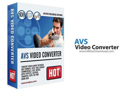 AVS Video Converter دانلود AVS Video Converter 8 5 1 551 نرم افزار تبدیل فرمت فایل های ویدئویی
