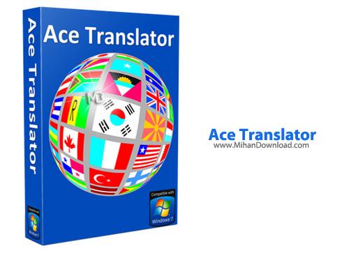 Ace Translator دانلود نرم افزار ترجمه متون Ace Translator