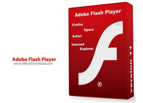 Adobe Flash Player1 دانلود نرم افزارمشاهده فایل های فلش Adobe Flash Player 12 0 0 43 Final
