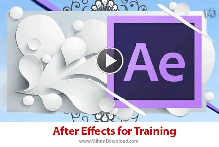 After Effects for Beginners Training دانلود فیلم های اموزشی حرفه ای نرم افزار After Effects