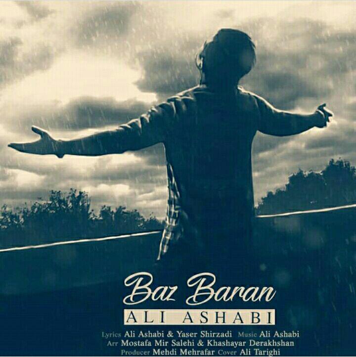 Ali Ashabi Baz Baran دانلود آهنگ جدید علی اصحابی به نام باز باران