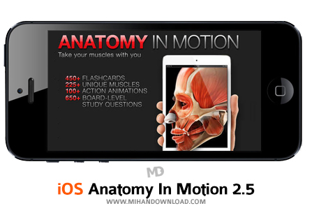 Anatomy In Motion – Complete نرم افزار آناتومی کامل انسان Anatomy In Motion برای آیفون