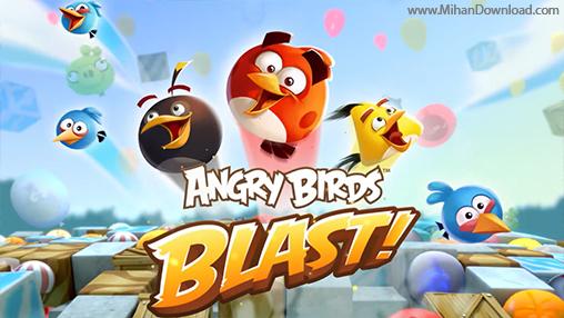Angry Birds Blast دانلود بازی سرگرم کننده انفجار پرندگان خشمگین برای آندروید + مود